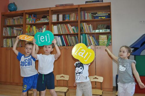обучение детей английскому 2