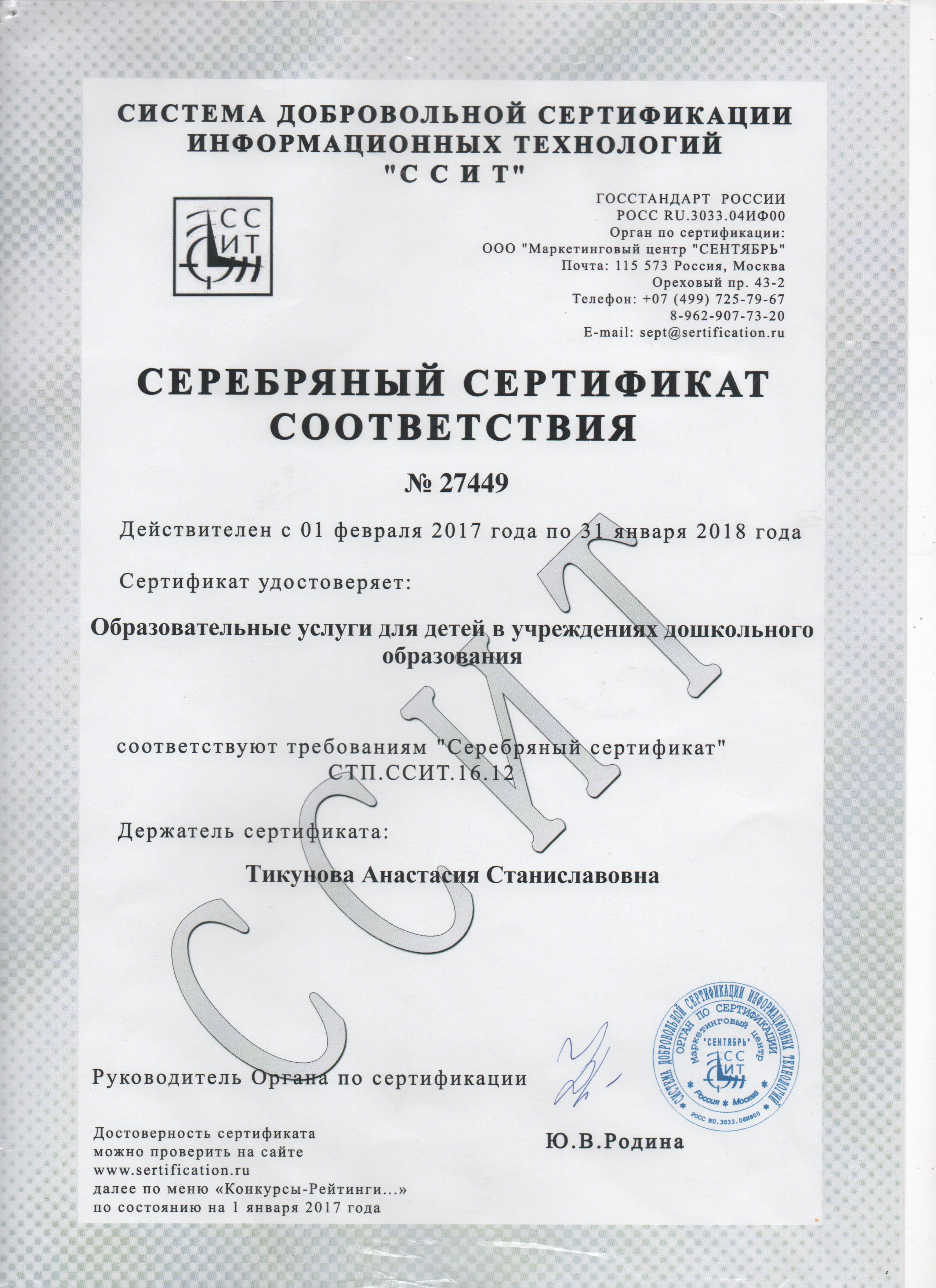 Наши достижения Центр образования Владимира  Архив дипломов